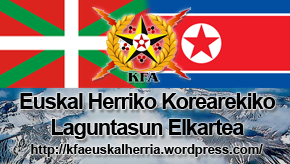 """Logo de la """"Asociación de Amistad con Corea de Euskal Herria"""", como dice el texto en euskera"""