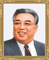 kimilsung-txiki