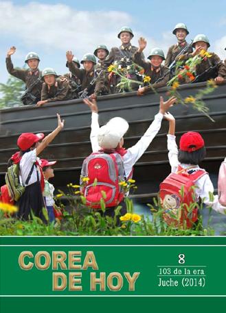 CDH2014-08