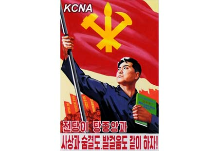 Introduccion Memorias Kim Il Sung + Posters de la Republica Popular Democratica de Corea Kcna03022015-02