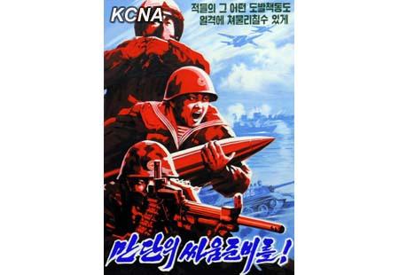 Introduccion Memorias Kim Il Sung + Posters de la Republica Popular Democratica de Corea Kcna03022015-03