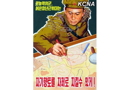 Introduccion Memorias Kim Il Sung + Posters de la Republica Popular Democratica de Corea Kcna03022015-04