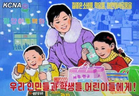 Introduccion Memorias Kim Il Sung + Posters de la Republica Popular Democratica de Corea Kcna03022015-05