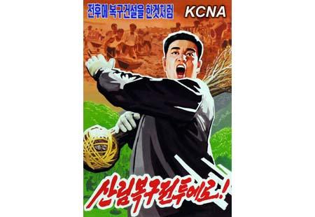 Introduccion Memorias Kim Il Sung + Posters de la Republica Popular Democratica de Corea Kcna03022015-07