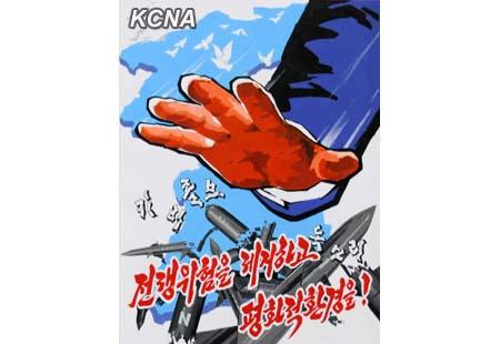 Introduccion Memorias Kim Il Sung + Posters de la Republica Popular Democratica de Corea Kcna03022015-10