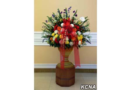kcna28122015-01