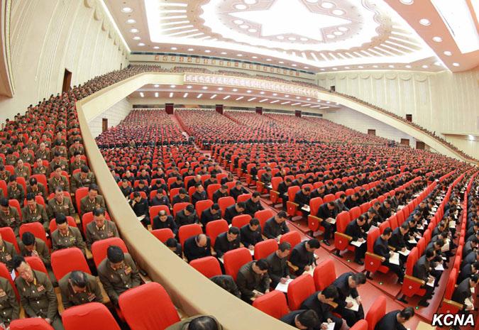 VII Congreso del Partido del Trabajo de Corea Kcna04022016-02