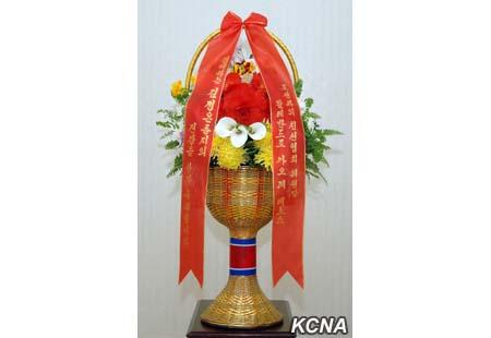 kcna15022015-16