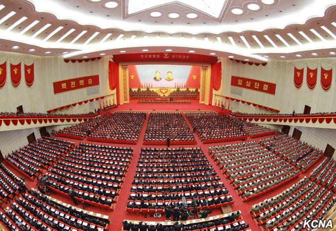 VII Congreso del Partido del Trabajo de Corea Kcna07052016-04