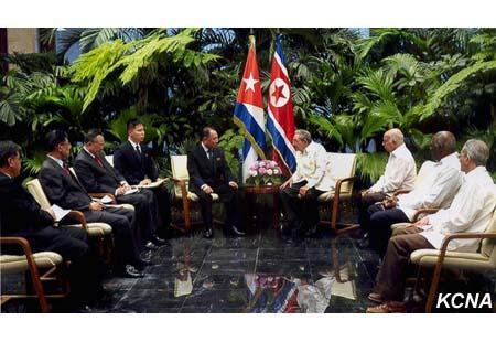 Democracia en Cuba - Cien preguntas y Respuestas - Noticias Kcna26052016-02
