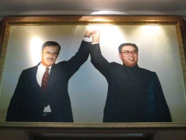 Cuadro reflejando la amistad entre Hafez Al Assad y KIM IL SUNG